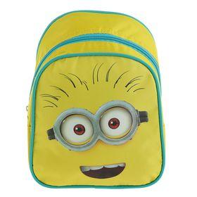 Рюкзачок детский «Миньоны», Universal Studios, 23 х 19 х 8 см, для мальчика, жёлтый