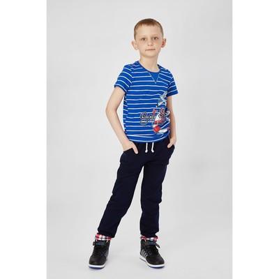 "Брюки для мальчика ""Яхтинг"", рост 128 см (64), цвет тёмно-синий"