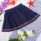 """Юбка для девочки """"Дорога к морю"""", рост 92 см (50), цвет тёмно-синий"""