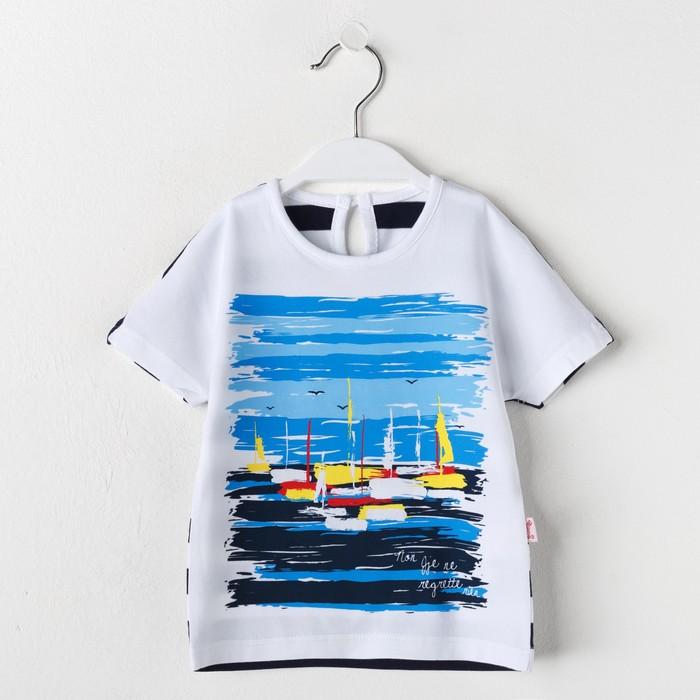 """Футболка для девочки """"Дорога к морю"""", рост 92 см (50), цвет белый, принт парусники"""