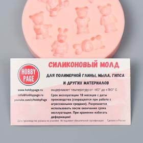 """Молд силикон для полимерной глины №046 """"Игрушки"""" МИКС"""