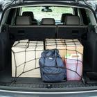 Багажная сетка Nevod напольная, усиленная, 75 х 75 см