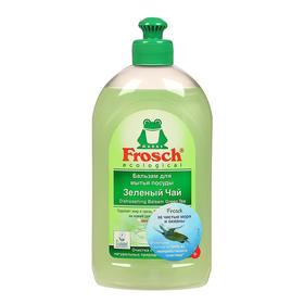 Бальзам для мытья посуды Frosch «Зелёный чай», 500 мл - фото 4667022