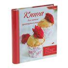 """Книга для записи кулинарных рецептов А5, 80 листов, на кольцах """"Сладкое искушение"""""""
