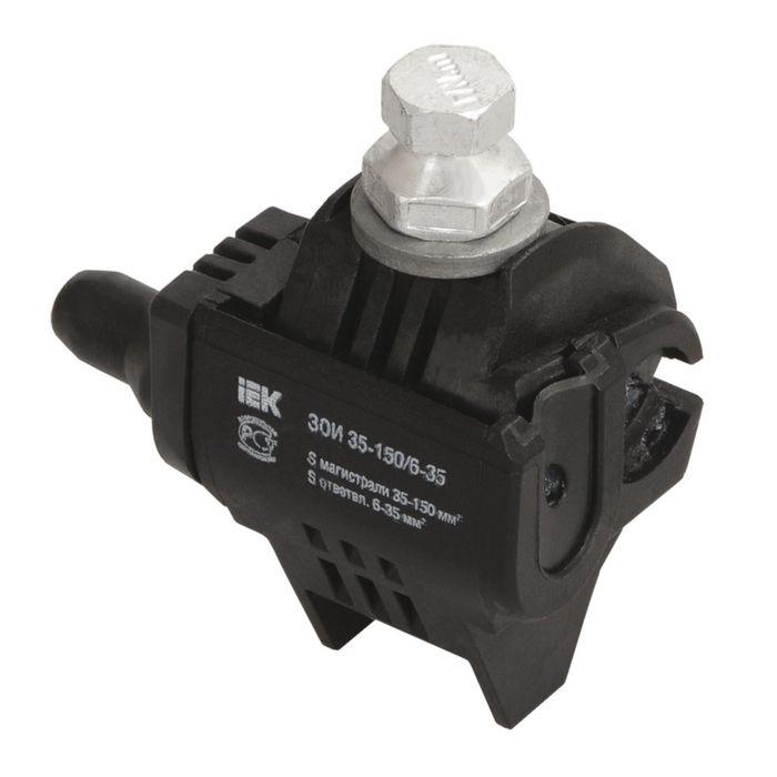 Зажим IEK ЗСГП 35-120/25-95 (CDR/CN 1S 95 UK)