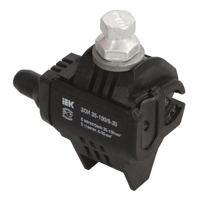 Зажим IEK ЗСГП 35-95/6-35 (RDP 25/CN)