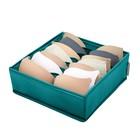 Органайзер для белья, 7 ячеек, цвет бирюзовый