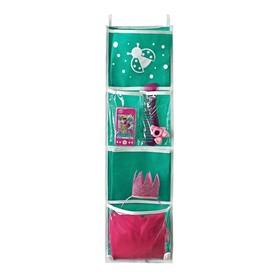 Карманы подвесные для шкафчика в детский сад, цвет зелёный
