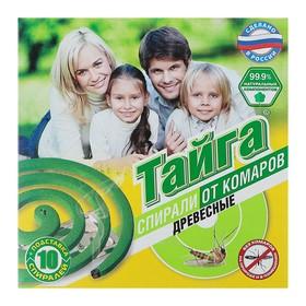 """Спирали от комаров """"Тайга"""", древесные, 10 шт"""