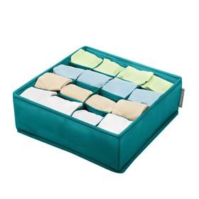 Органайзер для белья, 16 ячеек, цвет бирюзовый