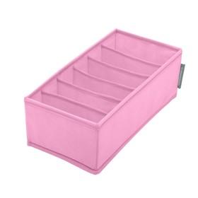 Органайзер для белья, 6 ячеек, цвет розовый