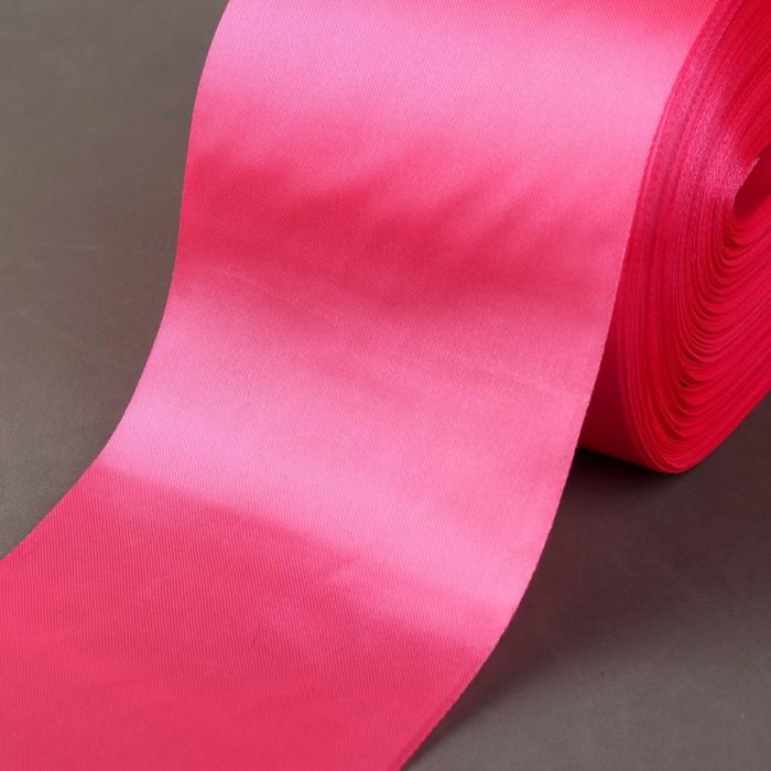 Лента атласная, 100 мм × 100 ± 5 м, цвет ярко-розовый
