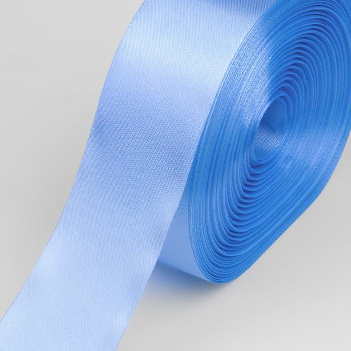 Лента атласная, 50 мм, 100±1 м, цвет голубой