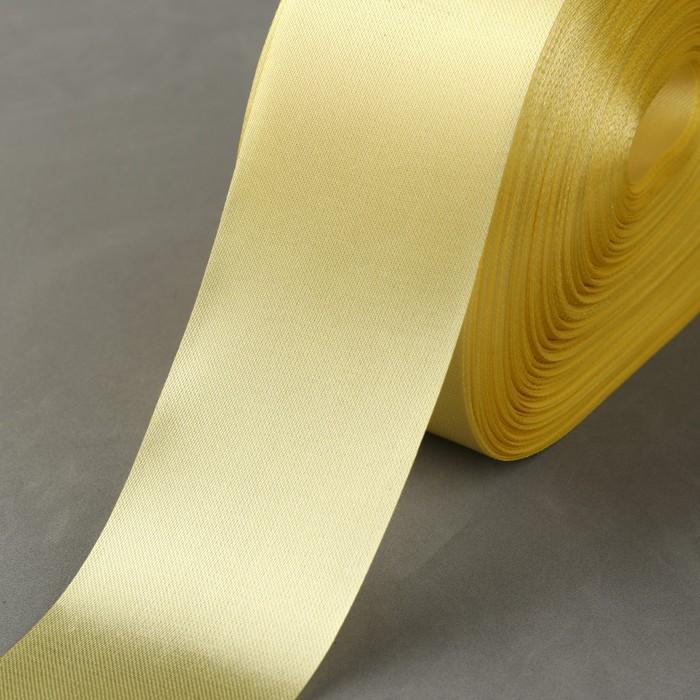 Лента атласная, 50мм, 100±1м, цвет светло-золотой