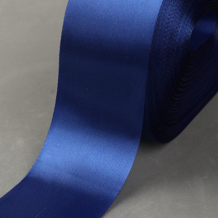 Лента атласная, 50 мм × 100 ± 5 м, цвет синий - фото 724891576