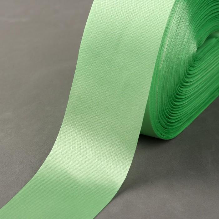 Лента атласная, 50мм, 100±1м, цвет мятный