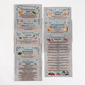 Набор полотенец Адель «Неделька», 35х60 (8 шт ), цвет МИКС, рогожка