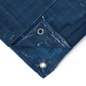 Тент защитный, 3 × 2 м, плотность 60 г/м², люверсы шаг 1 м, голубой Ош