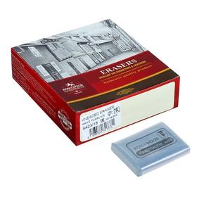 Ластик-клячка для растушевки Koh-I-Noor 6421/18 Extra soft, серый
