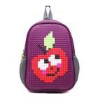 Рюкзак школьный Пиксель 4ALL Case Mini 35*24*12 см RC61-02N, фиолетовый