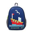 Рюкзак школьный Пиксель 4ALL Case Mini 35*24*12 см RC61-03N, синий