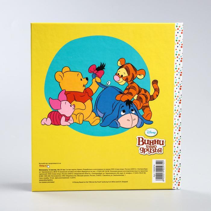 """Фотоальбом """"Счастливые моменты"""", Медвежонок Винни и его друзья, 12 листов"""