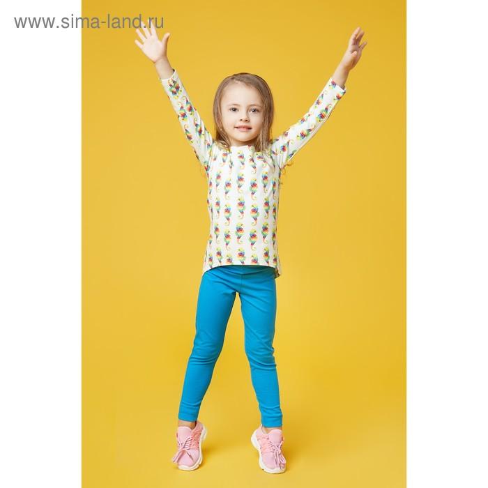 Легинсы для девочки, рост 104 см, цвет бирюзовый Л142