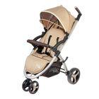 Коляска прогулочная Liko Baby BT-1218B, цвет бежевый