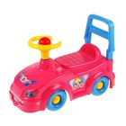 Игрушка «Автомобиль для прогулок» - ТехноК, с гудком-пищалкой