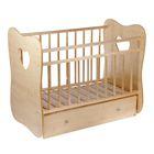 Детская кроватка Vita на маятнике, с ящиком, цвет клён-берёза