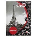"""Бизнес-блокнот А5, 80 листов """"Париж"""" (репортер), твёрдая обложка, лак"""