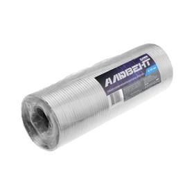Воздуховод гофрированный 'Алювент', d=100 мм, раздвижной до 3 м, алюминиевый Ош