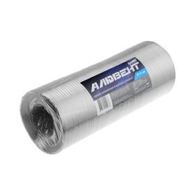 Воздуховод гофрированный 'Алювент', d=110 мм, раздвижной до 3 м, алюминиевый Ош