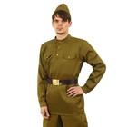 Гимнастёрка военная мужская, пилотка, ремень, р. 52, рост 182 см