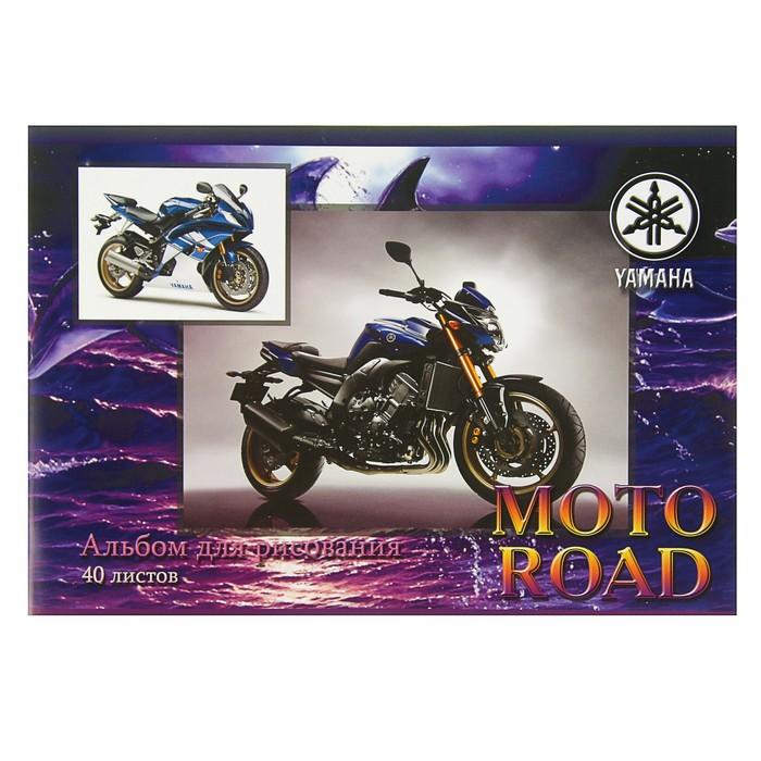 Альбом для рисования А4, 40 листов на скрепке Moto road, обложка картон 180г/м2, блок офсет 100 г/м2, МИКС