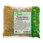 """Газонная травосмесь  """"Озеленитель""""   0.5 кг  (10шт/уп) Зеленый уголок"""