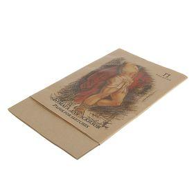 Бумага для эскизов А3, 20 листов «Палаццо», блок 200 г/м² *