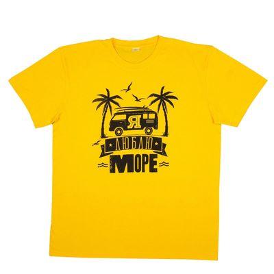 "Футболка ""Я люблю море"", размер L(50), 100% хлопок, жёлтый"