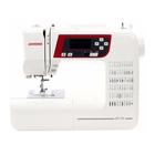 Швейная машина Janome 603 DC, 60 опер, обметочная, эластичная, потайная строчка, белый