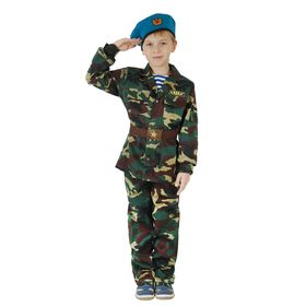 "Carnival costume ""airborne"", jacket with shirtfront, pants, beret, belt, size 40, height 152 cm"