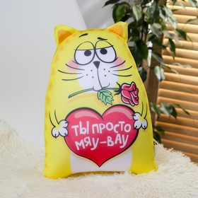 """Soft toy anti-stress """"You just meow-wow"""""""