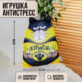 Игрушка антистресс «Кэтмен»