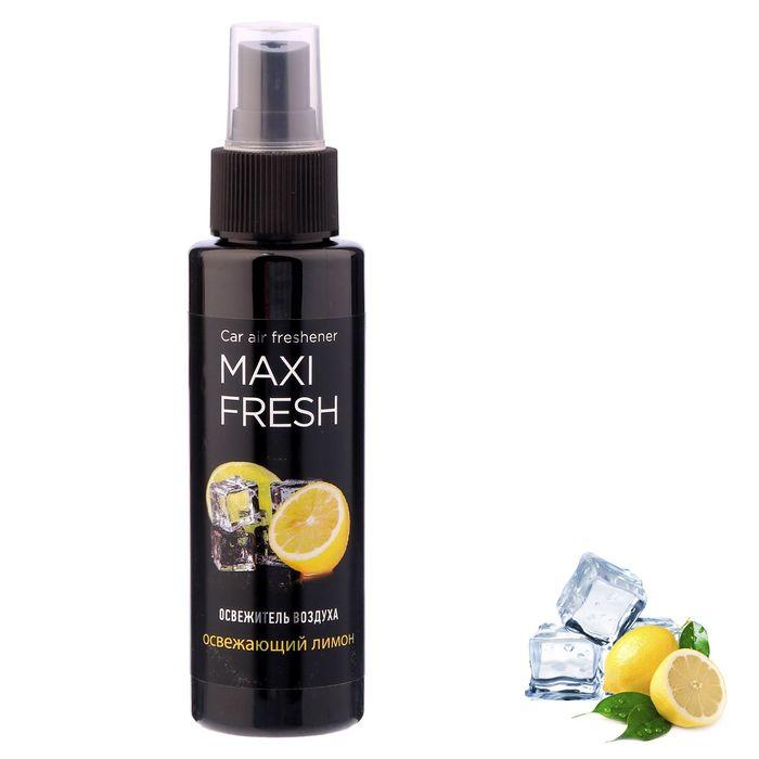 Ароматизатор MAXI FRESH спрей, освежающий лимон, 110 мл