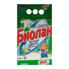 """Порошок стиральный """"Биолан"""" Автомат Белые цветы, 2400 г"""