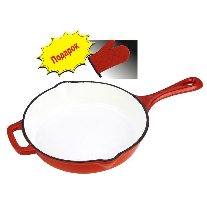 Сковорода 21 см
