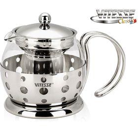 Чайник заварочный с фильтром 700 мл