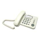 Телефон проводной Panasonic KX-TS2352RUW белый