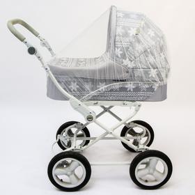 Москитная сетка на коляску универсальная, цвет белый, 100х140 см