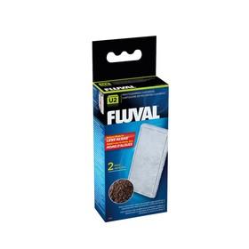 Наполнитель для фильтра керамический  Fluval  U2 Clearmax Filter