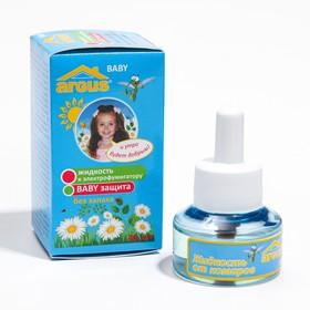 Дополнительный флакон-жидкость ARGUS BABY детский без запаха 30 мл